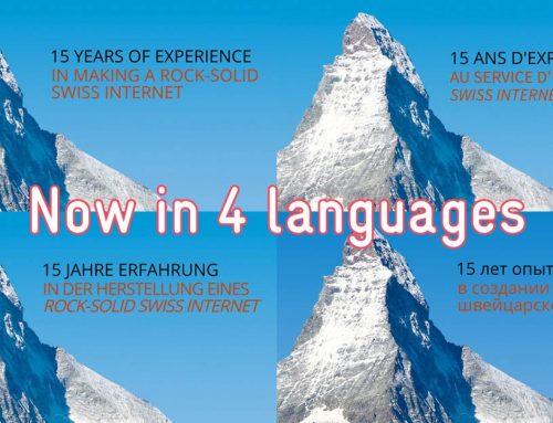 Теперь на 4 языках!